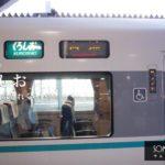 新大阪駅でくろしおに乗り換える時間はどのくらい必要?乗換え方法も知って迷わず行こう!