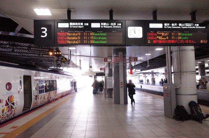 新大阪駅 3番乗り場