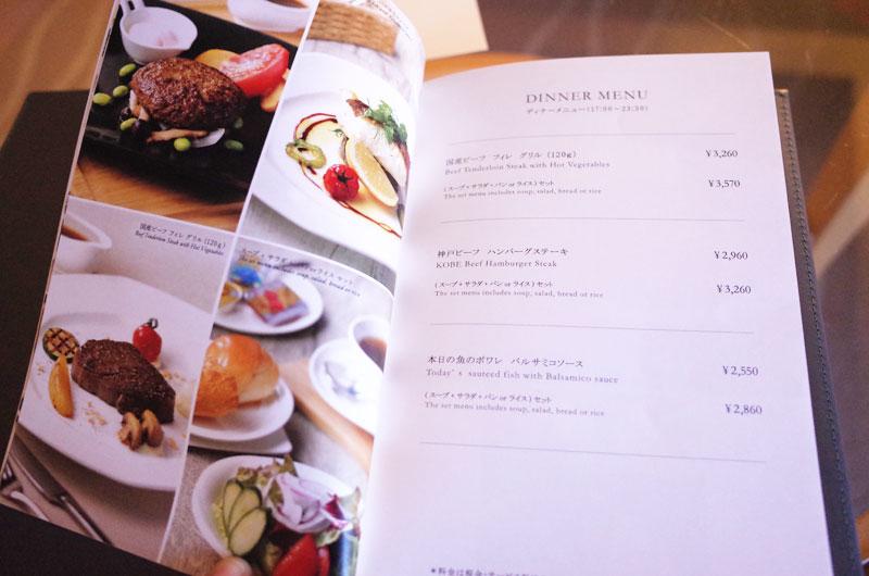 神戸メリケンパークオリエンタルホテルのルームサービス