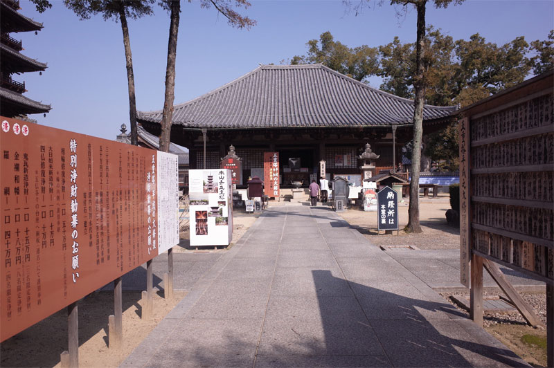 70番本山寺の本堂