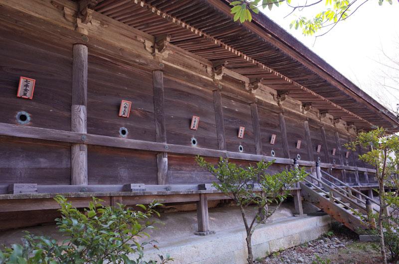 広峯神社の御朱印と九星詣り】姫路のパワースポットへ行って来た ...