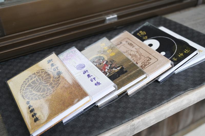 広峯神社の御朱印帳