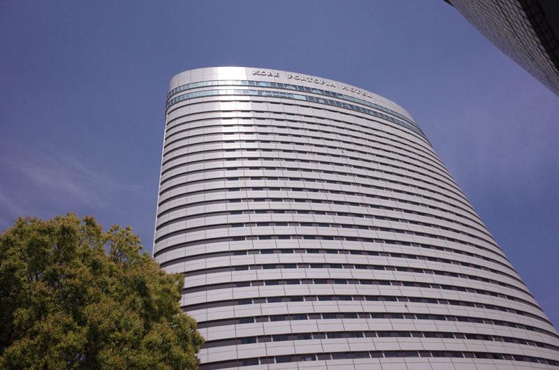 神戸ポートピアホテル宿泊記 本館外観